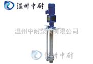 FYS型液下化工泵