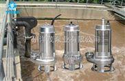 WQ-污水污物潛水電泵