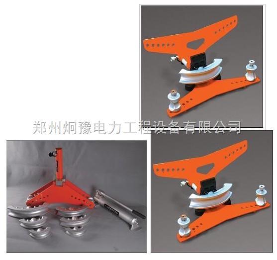 pb102h手动液压弯管机 手动液压弯管机