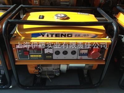 三相四线汽油发电机|5kw工程汽油发电机价格