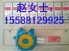 石家庄,广西6.8升空气呼吸器