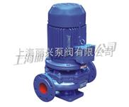 ISG型小流量离心泵
