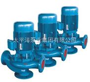 GW管道式離心泵,太平洋泵業集團,GW25-8-22-1.1