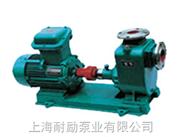 不锈钢自吸油泵 防爆自吸油泵 自吸输油泵
