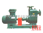 CYZ-A自吸油泵,耐腐蚀自吸泵,不锈钢自吸泵,自吸泵厂家