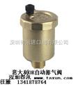 自动排气阀意大利OR黄铜自动排气阀