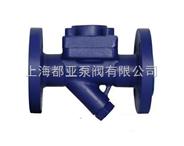 膜盒式蒸汽疏水阀