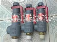 A27H-10彈簧微啟式安全閥