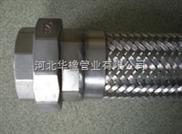 不銹鋼耐壓金屬軟管  通用型不銹鋼波紋金屬軟管
