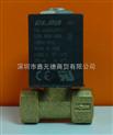 OLAB供应切割机专用电磁阀|符合欧盟标准