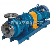 CQB-G型保温化工泵