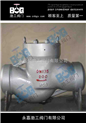 H61Y高溫高壓焊接止回閥