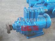河北3G系列三螺杆泵,大流量螺杆泵厂价