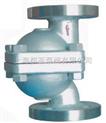 CS41H-3NL-立式自由浮球式疏水閥