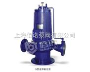 G系列管道屏蔽电泵