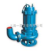 排污泵价格/排污泵厂家/排污泵销售