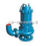 无堵塞排污泵/排污泵配套/排污泵结构