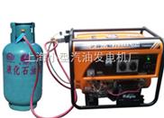 5KW燃氣發電機 液化氣發電機