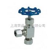 针型阀-J94W/H卡套角式针型阀 内螺纹针型阀 压力计截止阀 螺纹针型阀