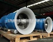 轴流泵 立式混流泵 耐高温腐蚀 稀土合金钢 材质 化工轴流泵