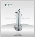 QXF系列潜水电泵