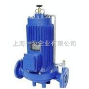 屏蔽式离心泵规格