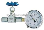 JJM1-1.6(32)P型压力表针型阀,温州压力表针型阀,针型阀厂家