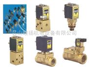 SIRAI電磁閥V165V01-Z070D