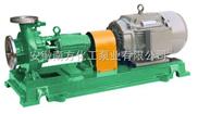 IH不锈钢离心泵-安徽南方IH不锈钢离心泵