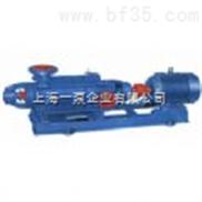 热水离心泵厂家/杭州离心泵销售