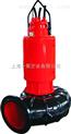 变频潜水泵/潜水泵功率