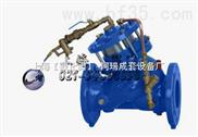 F745遥控浮球阀,法兰水力控制阀,铸钢水力控制阀