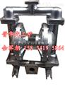厂家销售气动隔膜泵 小型隔膜泵 隔膜泵图片