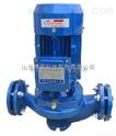 管道泵 立式单级泵 博泵科技 博山水泵 中国泵业名城
