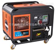 10千瓦兩崗風冷柴油發電機組,陜西柴油小型發電機組