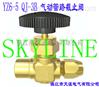 SKYLINE-YZ6-5 QJ-3B 气动管路截止阀