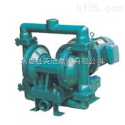 隔膜水泵,QBY耐腐蚀隔膜泵