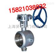 D363H-16C对焊式金属密封蝶阀