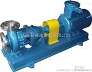 IH型卧式单级不锈钢化工离心泵,卧式耐腐蚀离心化工泵