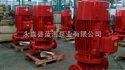 XBD立式消防泵 消防泵厂家 消防泵价格