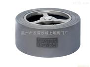 H71H-25C-碳鋼不銹鋼碳鋼H71W-25P蝶式彈簧法蘭對夾式止回閥作用