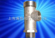 上海A21F-64P超低溫安全閥
