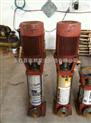 多级泵,GDL多级管道离心泵,不锈钢多级离心泵,立式多级增压泵