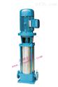 GDL型立式多級管道離心泵 多級立式管道式離心泵