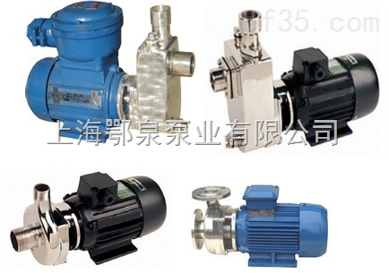 SFB不锈钢离心泵|小型不锈钢离心泵