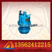 潜水泵 FWQB70-30风动潜水泵