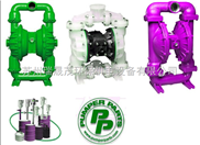 供应SANDPIPER胜佰德气动隔膜泵-完全自吸泵
