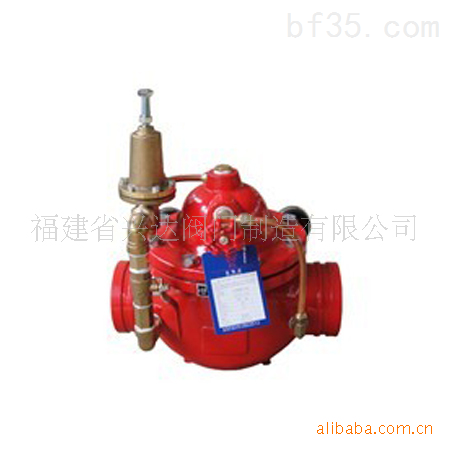 消防沟槽止回阀h84x-16图片