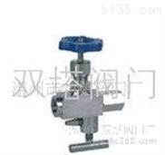 CJ21W焊接压力表针型阀/CJ123多功能针型阀