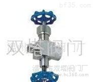 J19H三通针型阀/J13W-160P内螺纹针型阀